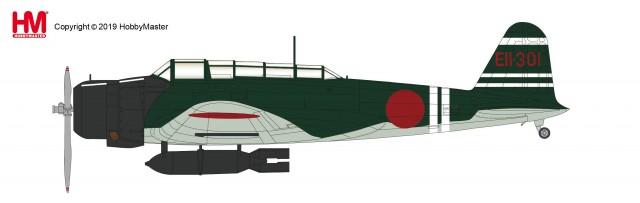 HA2011-02