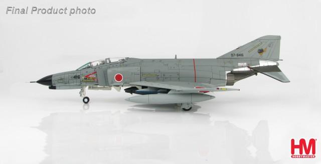 HA1998FP-2