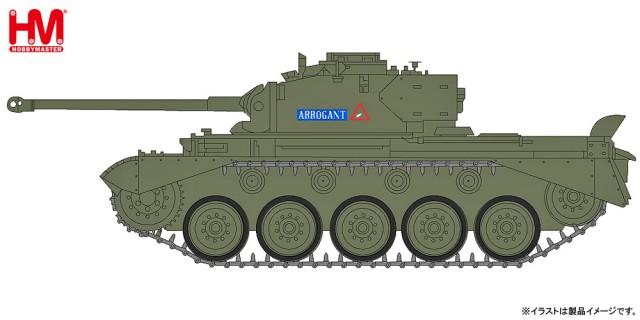 HG5208
