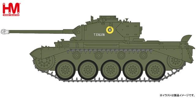 HG5209
