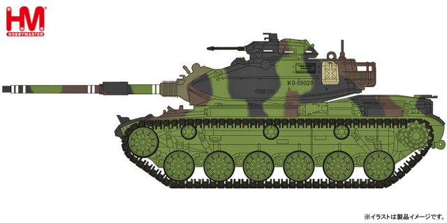 HG5611