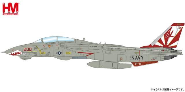 HA5206-1
