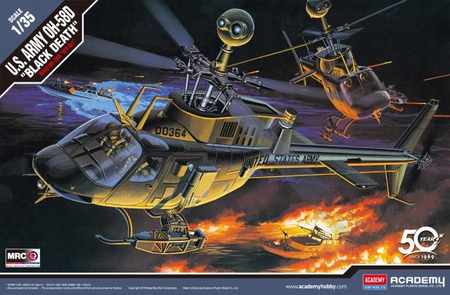 12131_OH-58D_BLACK DEATH_PKG_Image