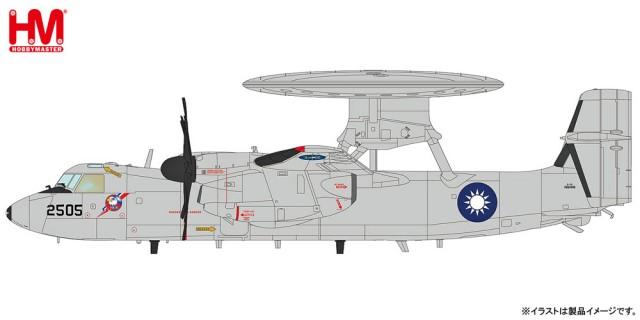 HA1943