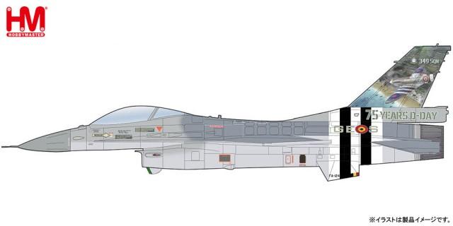 HA3878