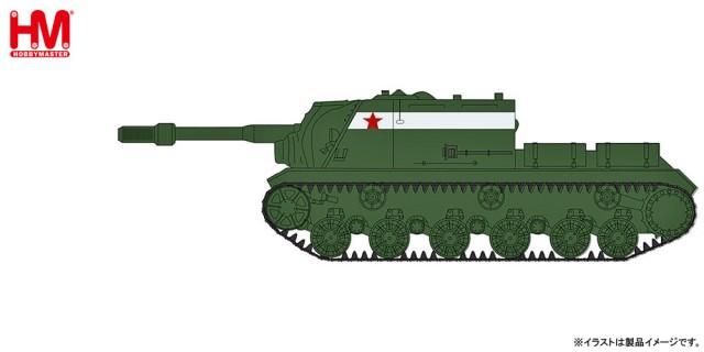 HG7055