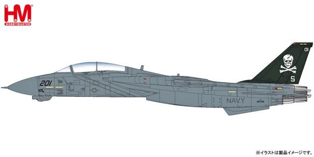 HA5229
