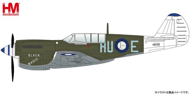 HA5502-1
