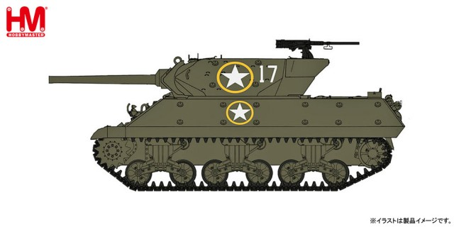 HG3423