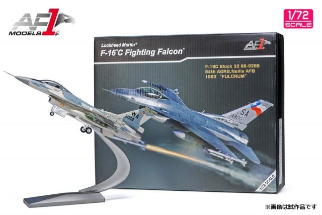 AF1-0006A_006