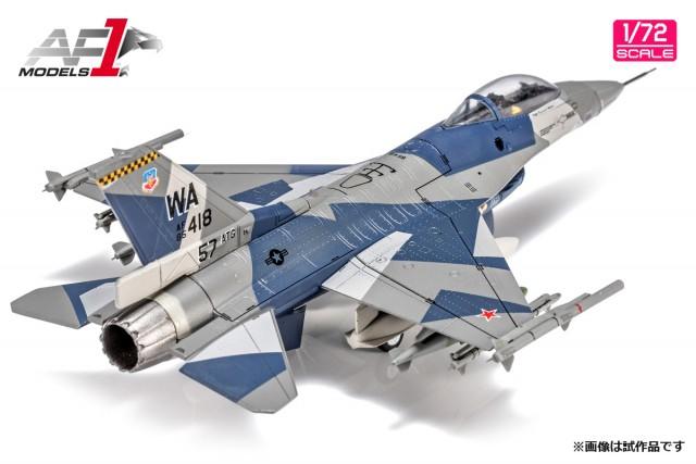 AF1-0006B_002