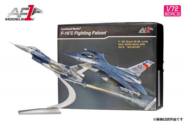 AF1-0006B_005