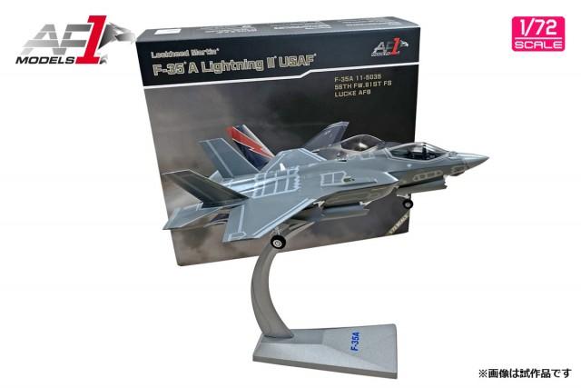 AF1-0008D_005