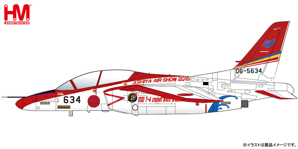 芦屋 航空 祭 2020