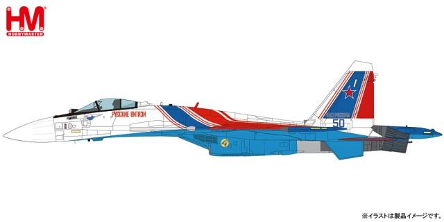 HA5707