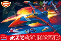 15792_GOD PHOENIX_out_Japanese