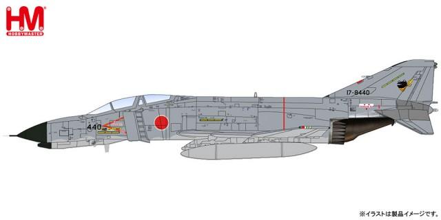 HA19023