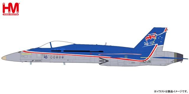 HA3556