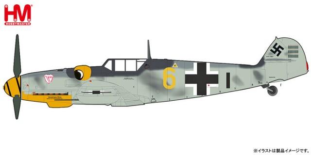 HA8752