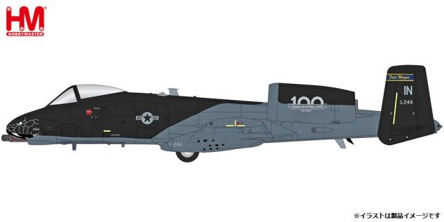 HA1325