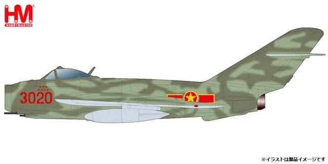 HA5908