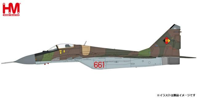 HA5007