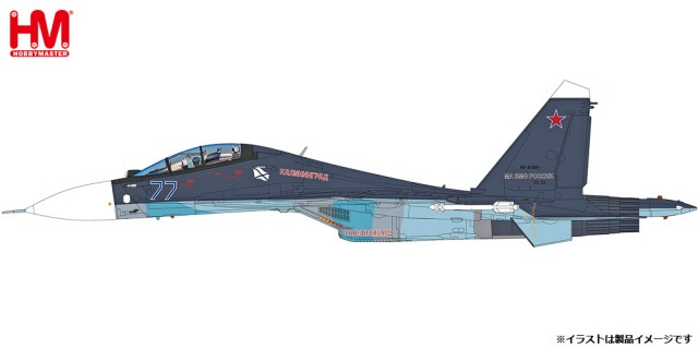 HA5220